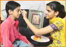 Bhai Dooj 2014 is on 5th October