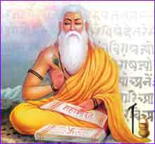 Guru Purnima is celebrated for paying gratitude toward Guru