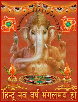 Hindu New Year 2013 combines many Indian Festivals