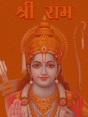 Shri Ram Shalaka Prashnavali