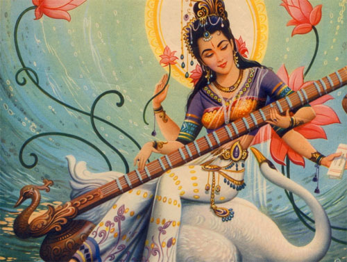 Saraswati Puja 2017 or Basant Panchami 2017 date is February 12