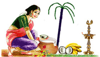 Kanum Pongal in 2017 will be regarded as the fourth and the last day of Thai Pongal festival.