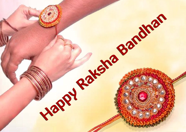 raksha bandhan essay in marathi language
