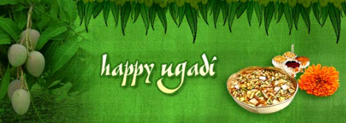 Ugadi Festival 2017 is the Hindu New Year