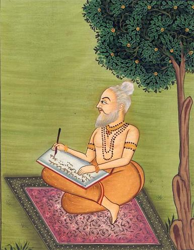 Know about Vyasa Purnima here