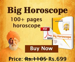 Viewing Horoscopes feeds ~ World Professional News