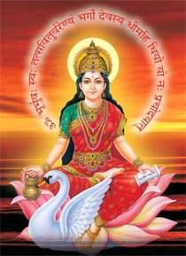 Gayatri mantra protects who chant this mantra