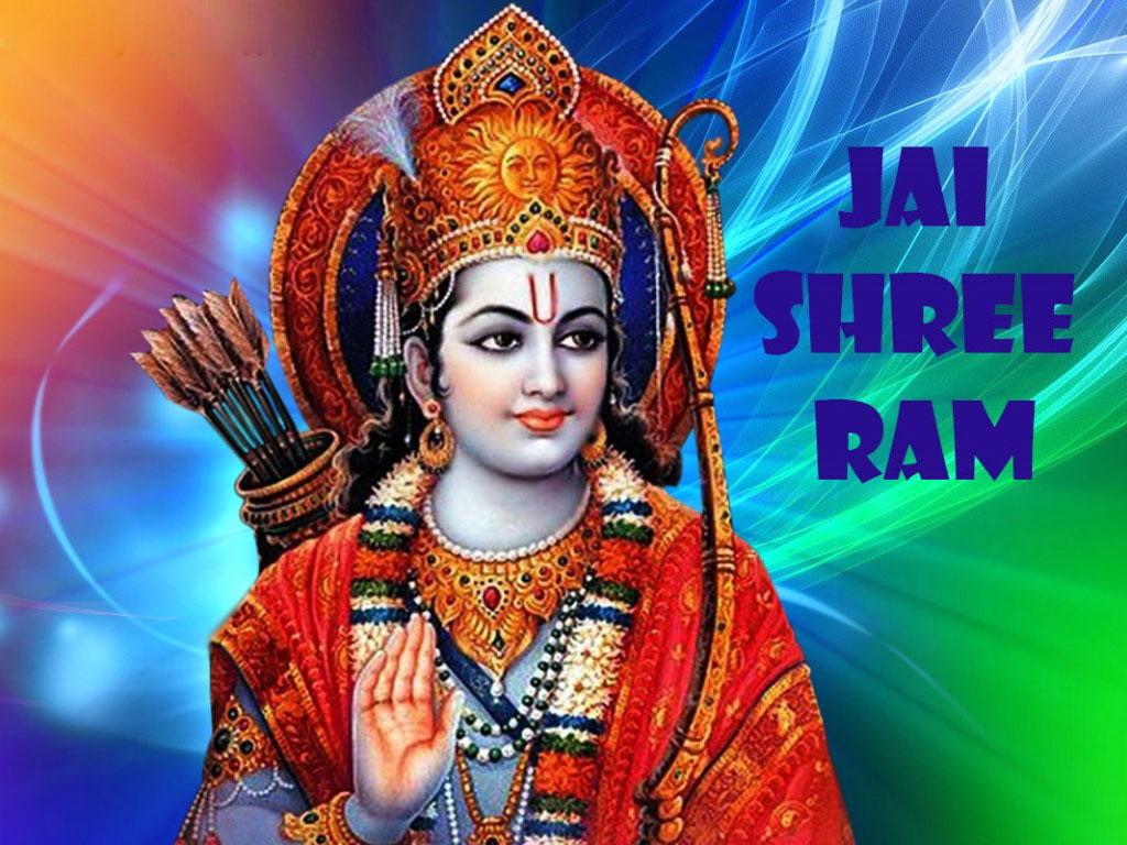 Download God Ram Wallpapers