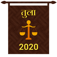 Image result for tula rashi 2020