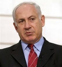 Benjamin Netanyahu Horoscope and Astrology