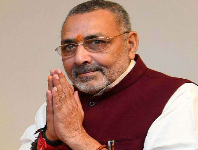 Giriraj Singh Horoscope by Date of Birth | Horoscope of