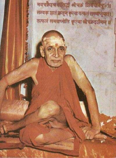 Swami Karpatri Horoscope and Astrology