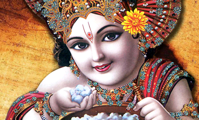 Lord Krishna's birth is celebrated as Janmashtami or Krishna Janmashtami.