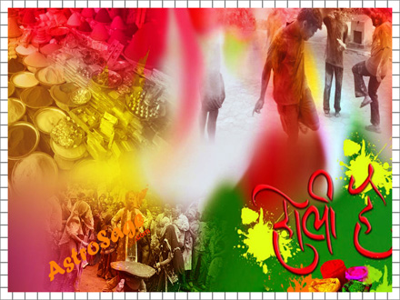 Wallpapers of holi festival