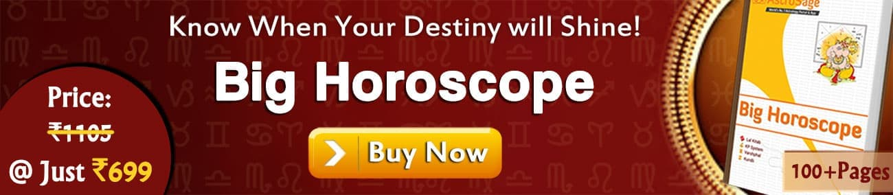 AstroSage Big Horoscope