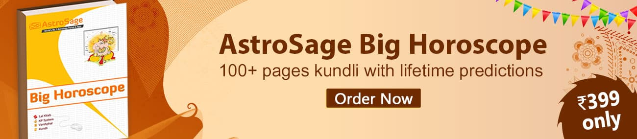 astrosage aries daily horoscope
